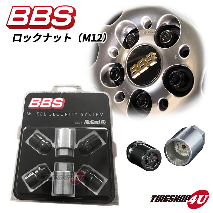 BBS ビービーエス 正規品 ロックナット 4個セット ブラック M12 P1.5 P1.25 McGard マックガード社製 BBS Security System Lock Nut ホイールナット PLNM15C PLNM125C MC001 MC002