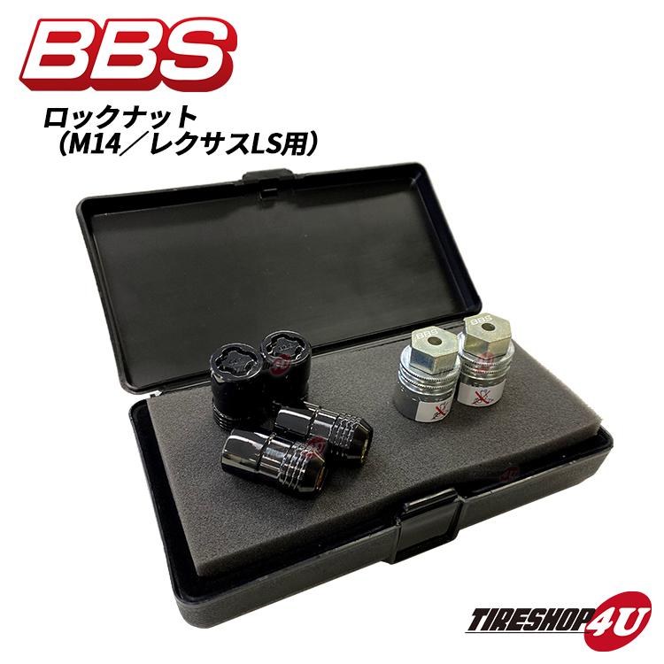 BBS ビービーエス 正規品 ロックナット ホイールナット ブラック M14 P1.5 レクサスLS用 McGard マックガード社製 BBS Security System Lock Nut PLNM14L MC005