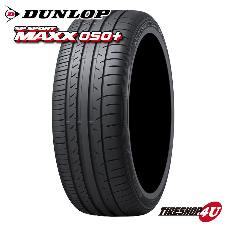 取付対象 送料無料 新品 タイヤ DUNLOP SP SPORT MAXX 050+ 225/40R18 サマータイヤ ダンロップ SPスポーツ エスピースポーツマックス 1本 225/40-18