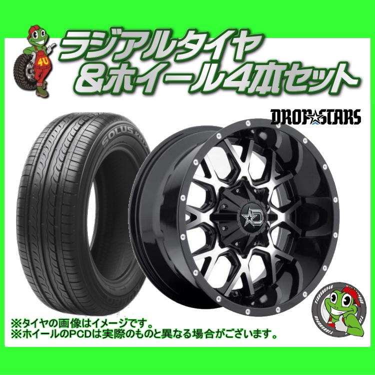 20インチDROPSTARS WHEELS DS-645MB 20×9.0J 6H-139.7&135 ET18 HUB:108Φ グロスブラックマシン当社指定輸入タイヤ(マッドタイヤ) 35×12.50R20 新品タイヤホイール4本セット価格 F-150、シルバラード、アバランチ、タホ(要リフトアップ)