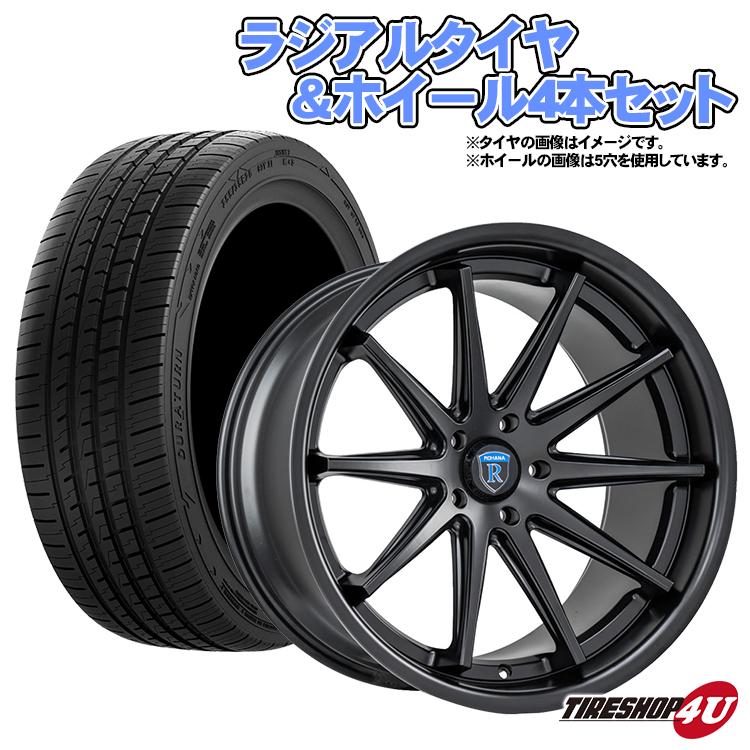 20インチアルファード、ヴェルファイア(20系・30系) など Rohana wheels RC10 20×9.0J 5H-114.3 ET35 マットブラック当社指定輸入タイヤ or NANKANG 245/40R20 新品タイヤホイールセット4本価格 コンケーブ
