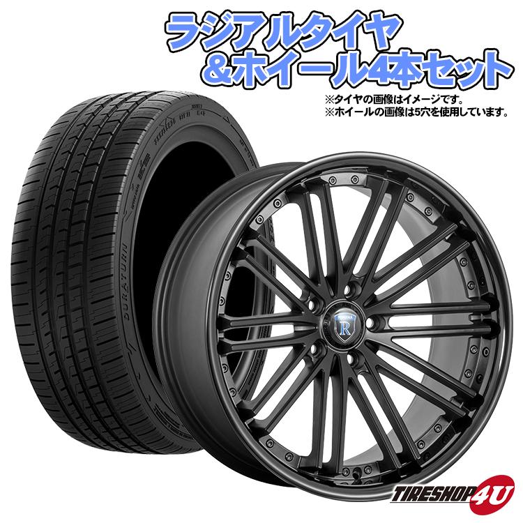 20インチレクサス IS250/IS350(20系/30系) など Rohana wheels RC10 20×9.0J ET35&10.0J ET40 5H-114.3 マシンドブラックLionhart tires LH-FIVE 235/30R20&245/30R20 新品タイヤホイールセット4本価格 コンケーブ