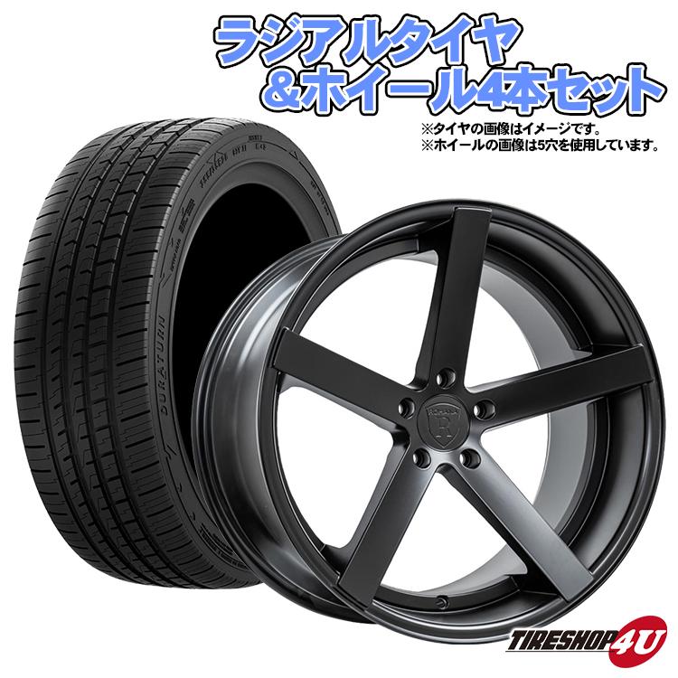 20インチレクサス IS250/IS350(20系/30系) など Rohana wheels RC22 20×9.0J ET35&10.0J ET40 5H-114.3 マットブラックLionhart tires LH-FIVE 235/30R20&245/30R20 新品タイヤホイールセット4本価格 コンケーブ