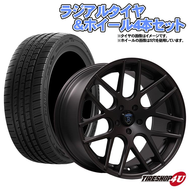 20インチハリアー(30系)、ハリアーハイブリッド(30系) など Rohana wheels RC26 20×9.0J 5H-114.3 ET32 & 20 マットブラック当社指定輸入タイヤ or NANKANG 245/45R20 新品タイヤホイールセット4本価格 コンケーブ