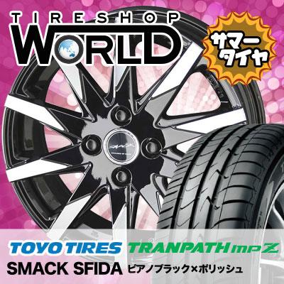 185/55R15 82V TOYO TIRES トーヨータイヤ TRANPATH mpZ トランパス mpZ SMACK SFIDA スマック スフィーダ サマータイヤホイール4本セット