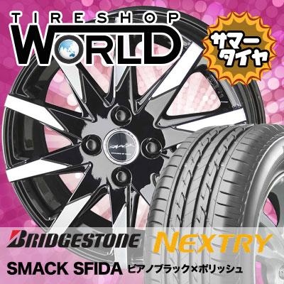 155/65R13 73S BRIDGESTONE ブリヂストン NEXTRY ネクストリー SMACK SFIDA スマック スフィーダ サマータイヤホイール4本セット