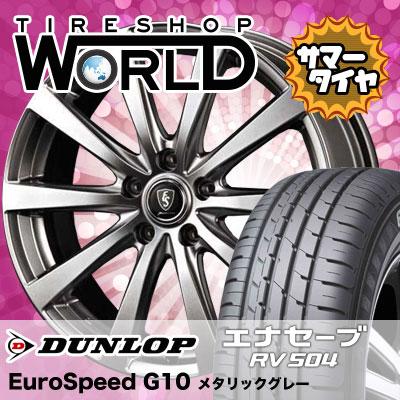 205/60R16 92H DUNLOP ダンロップ ENASAVE RV504 エナセーブ RV504 Euro Speed G10 ユーロスピード G10 サマータイヤホイール4本セット