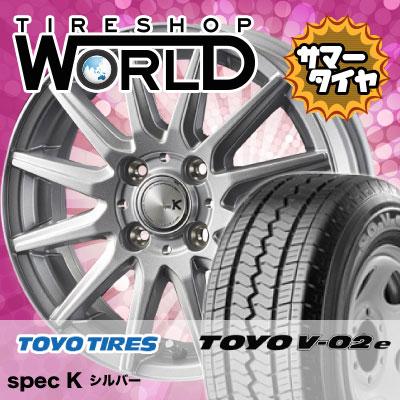 145/80R12 80/78N TOYO TIRES トーヨータイヤ V02e ブイゼロツーイー spec K スペックK サマータイヤホイール4本セット