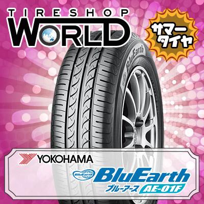 185/55R16 83V YOKOHAMA ヨコハマ BluEarth AE-01Fブルーアース AE01F 夏サマータイヤ単品1本価格《2本以上ご購入で送料無料》