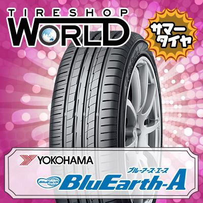 225/45R18 91W YOKOHAMA ヨコハマ BluEarth-A AE50ブルーアース エース AE-50 夏サマータイヤ単品1本価格《2本以上ご購入で送料無料》