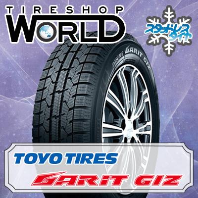 オブザーブ ガリット ギズ 205/60R16 92Q TOYO TIRES トーヨー タイヤ OBSERVE GARIT GIZ 『2本以上で送料無料』 16インチ 単品 1本 価格 スタッドレスタイヤ