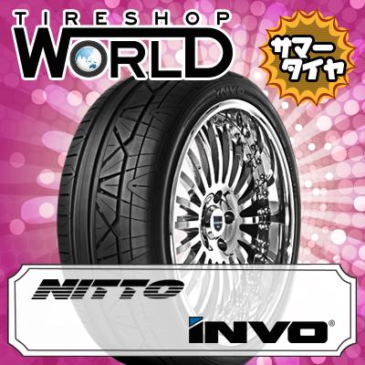インヴォ 275/35R20 102W NITTO ニットー INVO 『2本以上で送料無料』 20インチ 単品 1本 価格 サマータイヤ