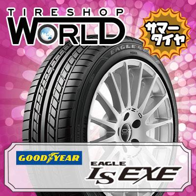 255/40R18 99W XL Goodyear グッドイヤー LS EXELS エグゼ 夏サマータイヤ単品1本価格《2本以上ご購入で送料無料》