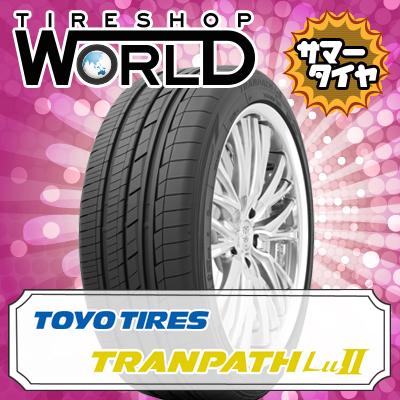 トランパス Lu2 245/40R20 99W TOYO TIRES トーヨー タイヤ TRANPATH Lu2 『2本以上で送料無料』 20インチ 単品 1本 価格 サマータイヤ