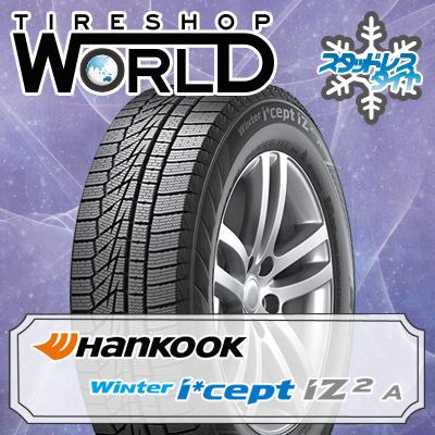 205/55R16 94T HANKOOK ハンコック Winter i*cept IZ2 A W626ウィンターアイセプトIZ2 A W626 冬スタッドレスタイヤ単品1本価格《2本以上ご購入で送料無料》