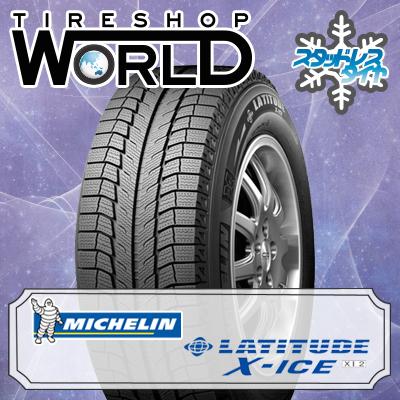 275/45R20 110T XL MICHELIN ミシュラン LATITUDE X-ICE XI2ラティチュード エックスアイス XI2 冬スタッドレスタイヤ単品1本価格《2本以上ご購入で送料無料》