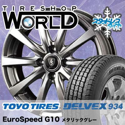 155/80R12 88/87N TOYO TIRES トーヨータイヤ DELVEX 934 デルベックス 934 Euro Speed G10 ユーロスピード G10 スタッドレスタイヤホイール4本セット