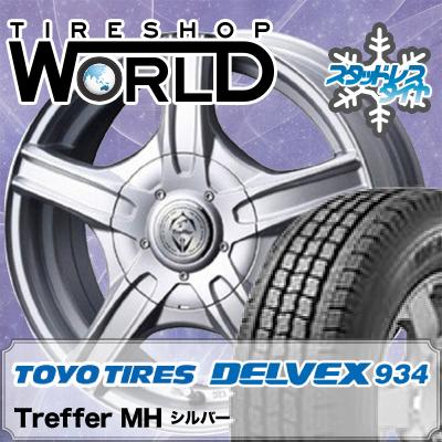 145/80R12 86/84N TOYO TIRES トーヨータイヤ DELVEX 934 デルベックス 934 Treffer MH トレファーMH スタッドレスタイヤホイール4本セット