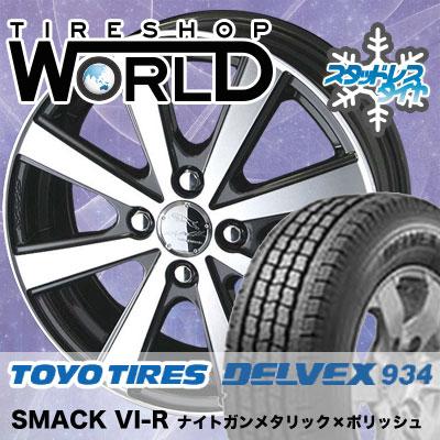 165/80R14 97/95N TOYO TIRES トーヨータイヤ DELVEX 934 デルベックス 934 SMACK VIR スマック VI-R スタッドレスタイヤホイール4本セット