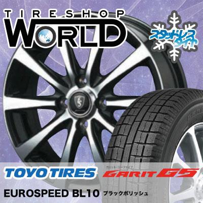 155/65R14 75Q TOYO TIRES トーヨータイヤ GARIT G5 ガリット G5 EuroSpeed BL10 ユーロスピード BL10 スタッドレスタイヤホイール4本セット