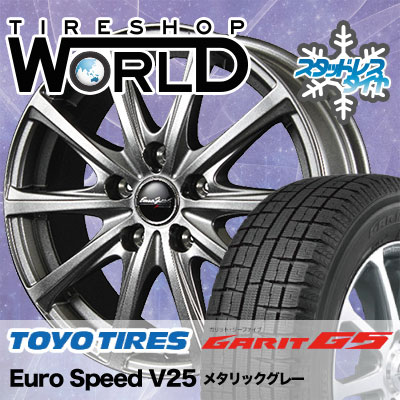 225/50R17 94Q TOYO TIRES トーヨータイヤ GARIT G5 ガリット G5 EuroSpeed V25 ユーロスピード V25 スタッドレスタイヤホイール4本セット