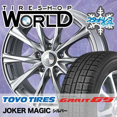 225/45R18 91Q TOYO TIRES トーヨータイヤ GARIT G5 ガリット G5 JOKER MAGIC ジョーカー マジック スタッドレスタイヤホイール4本セット
