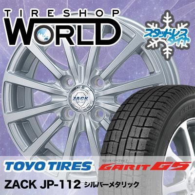 185/60R15 84Q TOYO TIRES トーヨータイヤ GARIT G5 ガリット G5 ZACK JP-112 ザック JP112 スタッドレスタイヤホイール4本セット