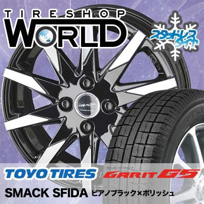 185/60R15 84Q TOYO TIRES トーヨータイヤ GARIT G5 ガリット G5 SMACK SFIDA スマック スフィーダ スタッドレスタイヤホイール4本セット