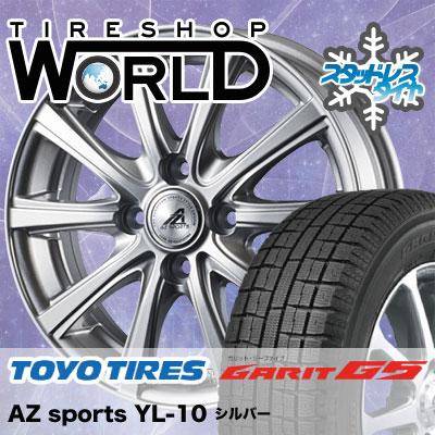 155/65R14 75Q TOYO TIRES トーヨータイヤ GARIT G5 ガリット G5 AZ sports YL-10 AZスポーツ YL-10 スタッドレスタイヤホイール4本セット, サッカーショップ加茂:42ab39cd --- i360.jp