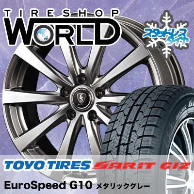 205/60R16 92Q TOYO TIRES トーヨータイヤ OBSERVE GARIT GIZ オブザーブ ガリット ギズ Euro Speed G10 ユーロスピード G10 スタッドレスタイヤホイール4本セット
