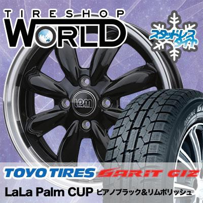 185/60R15 84Q TOYO TIRES トーヨータイヤ OBSERVE GARIT GIZ オブザーブ ガリット ギズ LaLa Palm CUP ララパーム カップ スタッドレスタイヤホイール4本セット