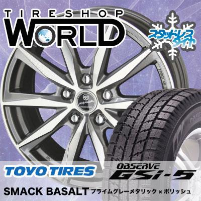 245/70R16 107Q TOYO TIRES トーヨータイヤ OBSERVE GSi-5 オブザーブ GSi5 SMACK BASALT スマック バサルト スタッドレスタイヤホイール4本セット