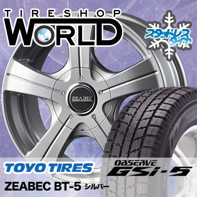 225/80R15 105Q TOYO TIRES トーヨータイヤ OBSERVE GSi-5 オブザーブ GSi5 ZEABEC BT-5 ジーベック BT-5 スタッドレスタイヤホイール4本セット