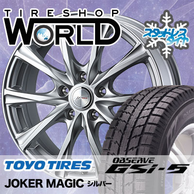 215/50R18 92Q TOYO TIRES トーヨータイヤ OBSERVE GSi-5 オブザーブ GSi5 JOKER MAGIC ジョーカー マジック スタッドレスタイヤホイール4本セット