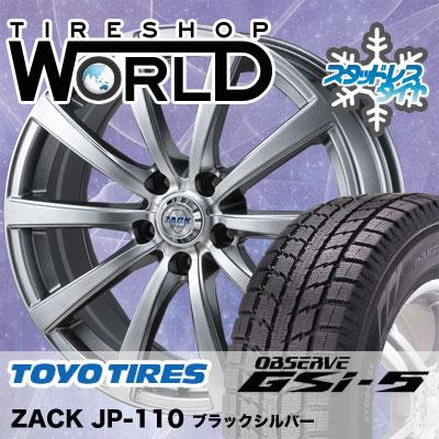 215/50R18 92Q TOYO TIRES トーヨータイヤ OBSERVE GSi-5 オブザーブ GSi5 ZACK JP-110 ザック JP110 スタッドレスタイヤホイール4本セット