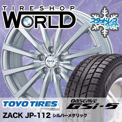 235/65R17 104Q TOYO TIRES トーヨータイヤ OBSERVE GSi-5 オブザーブ GSi5 ZACK JP-112 ザック JP112 スタッドレスタイヤホイール4本セット