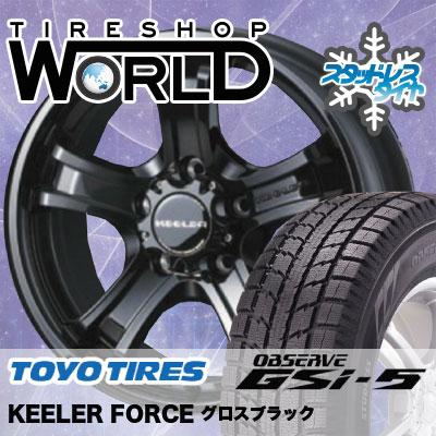245/70R16 107Q TOYO TIRES トーヨータイヤ OBSERVE GSi-5 オブザーブ GSi5 KEELER FORCE キーラーフォース スタッドレスタイヤホイール4本セット