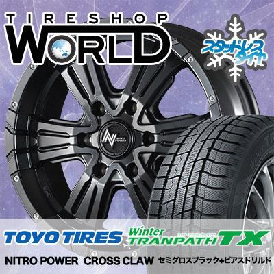 215/60R17 96Q TOYO TIRES トーヨー タイヤ Winter TRANPATH TX ウィンタートランパス TX NITRO POWER CROSS CLAW ナイトロパワー クロスクロウ スタッドレスタイヤホイール4本セット