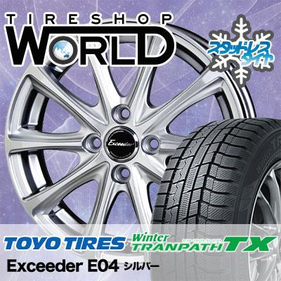 185/65R15 88Q TOYO TIRES トーヨー タイヤ Winter TRANPATH TX ウィンタートランパス TX Exceeder E04 エクシーダー E04 スタッドレスタイヤホイール4本セット