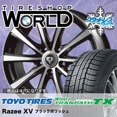 185/65R15 88Q TOYO TIRES トーヨー タイヤ Winter TRANPATH TX ウィンタートランパス TX Razee XV レイジー XV スタッドレスタイヤホイール4本セット