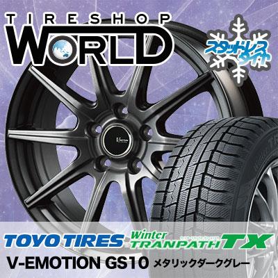 215/70R15 98Q TOYO TIRES トーヨー タイヤ Winter TRANPATH TX ウィンタートランパス TX V-EMOTION GS10 Vエモーション GS10 スタッドレスタイヤホイール4本セット
