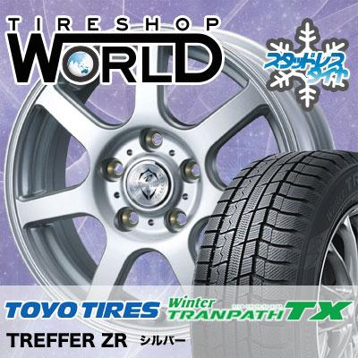 175/80R15 90Q TOYO TIRES トーヨー タイヤ Winter TRANPATH TX ウィンタートランパス TX Treffer ZR トレファーZR スタッドレスタイヤホイール4本セット