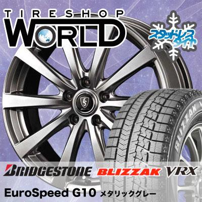 225/45R18 91Q BRIDGESTONE ブリヂストン BLIZZAK VRX ブリザック VRX Euro Speed G10 ユーロスピード G10 スタッドレスタイヤホイール4本セット