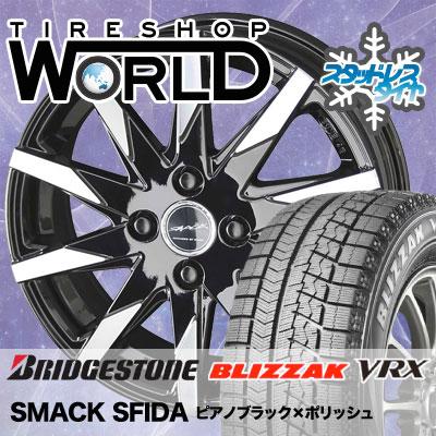 165/65R14 79Q BRIDGESTONE ブリヂストン BLIZZAK VRX ブリザック VRX SMACK SFIDA スマック スフィーダ スタッドレスタイヤホイール4本セット