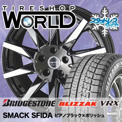 225/45R18 91Q BRIDGESTONE ブリヂストン BLIZZAK VRX ブリザック VRX SMACK SFIDA スマック スフィーダ スタッドレスタイヤホイール4本セット