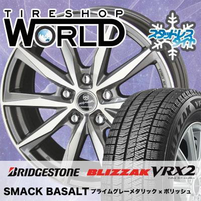 235/40R18 95Q XL BRIDGESTONE ブリヂストン BLIZZAK VRX2 ブリザック VRX2 SMACK BASALT スマック バサルト スタッドレスタイヤホイール4本セット
