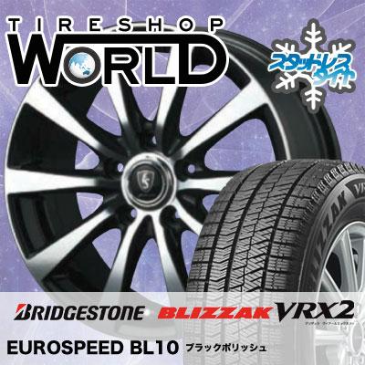 235/40R18 95Q XL BRIDGESTONE ブリヂストン BLIZZAK VRX2 ブリザック VRX2 EUROSPEED BL10 ユーロスピード BL10 スタッドレスタイヤホイール4本セット