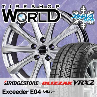 245/45R18 100Q XL BRIDGESTONE ブリヂストン BLIZZAK VRX2 ブリザック VRX2 Exceeder E04 エクシーダー E04 スタッドレスタイヤホイール4本セット