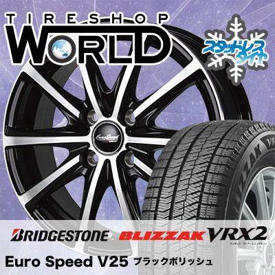 155/65R13 73Q BRIDGESTONE ブリヂストン BLIZZAK VRX2 ブリザック VRX2 EuroSpeed V25 ユーロスピード V25 スタッドレスタイヤホイール4本セット