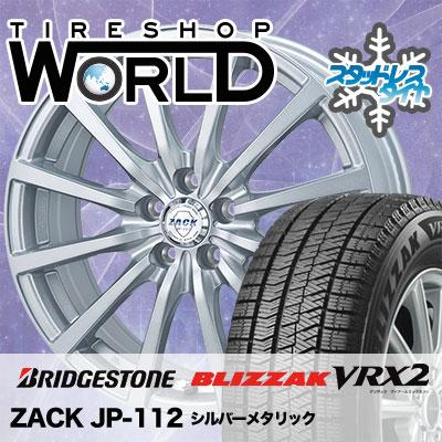 235/40R18 95Q XL BRIDGESTONE ブリヂストン BLIZZAK VRX2 ブリザック VRX2 ZACK JP-112 ザック JP112 スタッドレスタイヤホイール4本セット